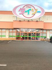 ザ・ダイソー 名寄徳田ショッピングセンター店