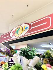 ザ・ダイソー 富山マイプラザ店