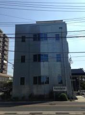 町田整骨鍼灸院