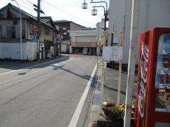 「富士見町」バス停留所