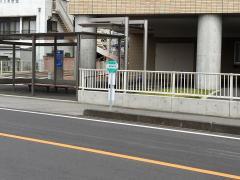 「上都賀病院」バス停留所