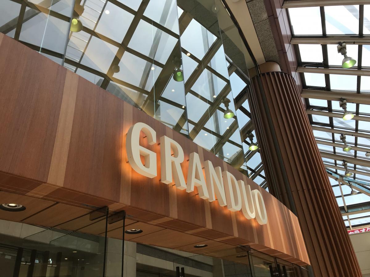 グランデュオ