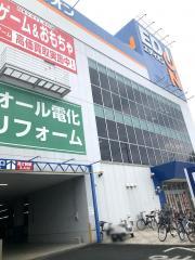 エディオン 東大阪店