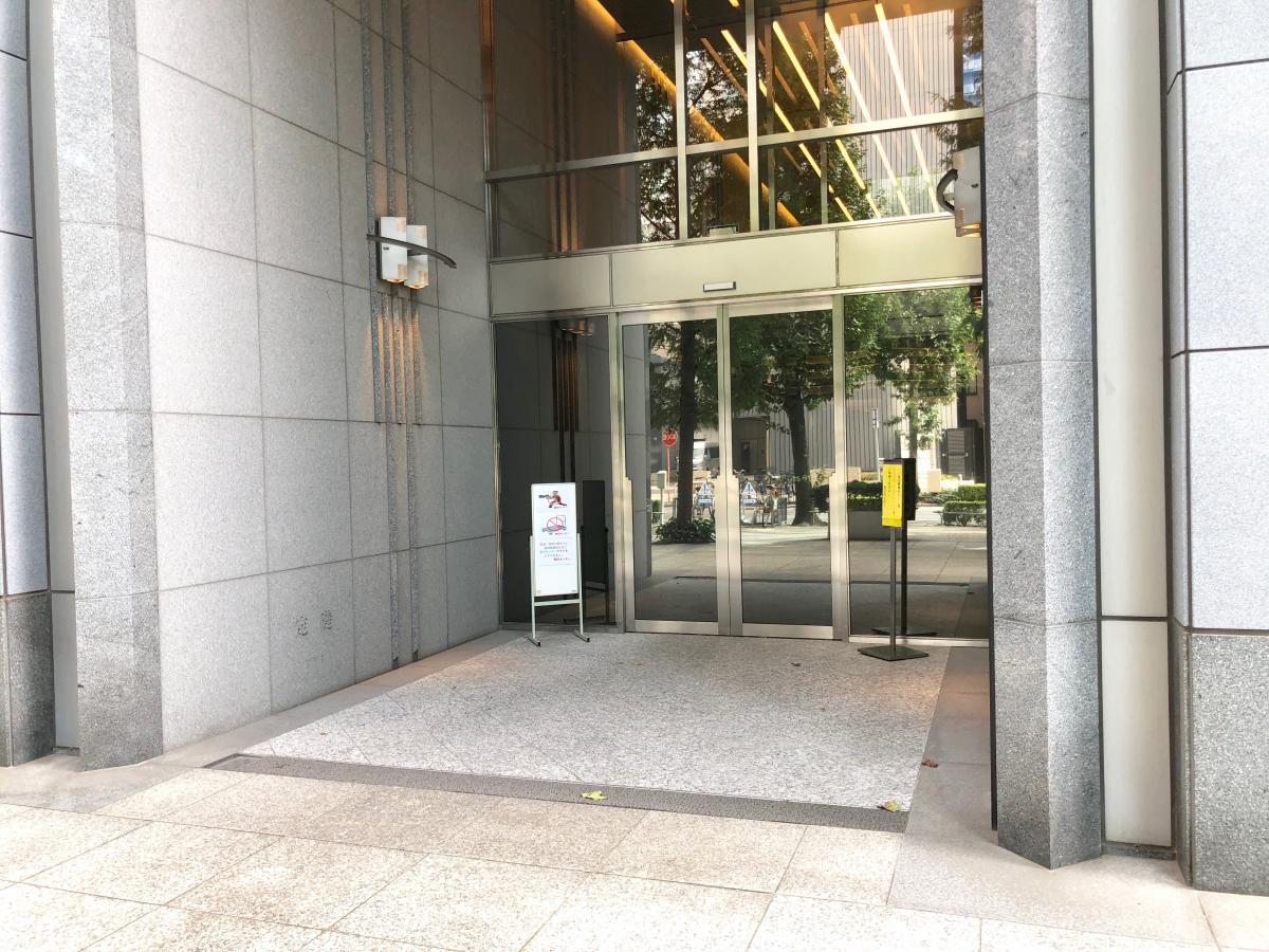 中部 テレ コミュニケーション 株式 会社