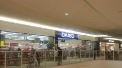 ザ・ダイソー イオン銚子店