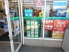 ファミリーマート 玉名伊倉南方店