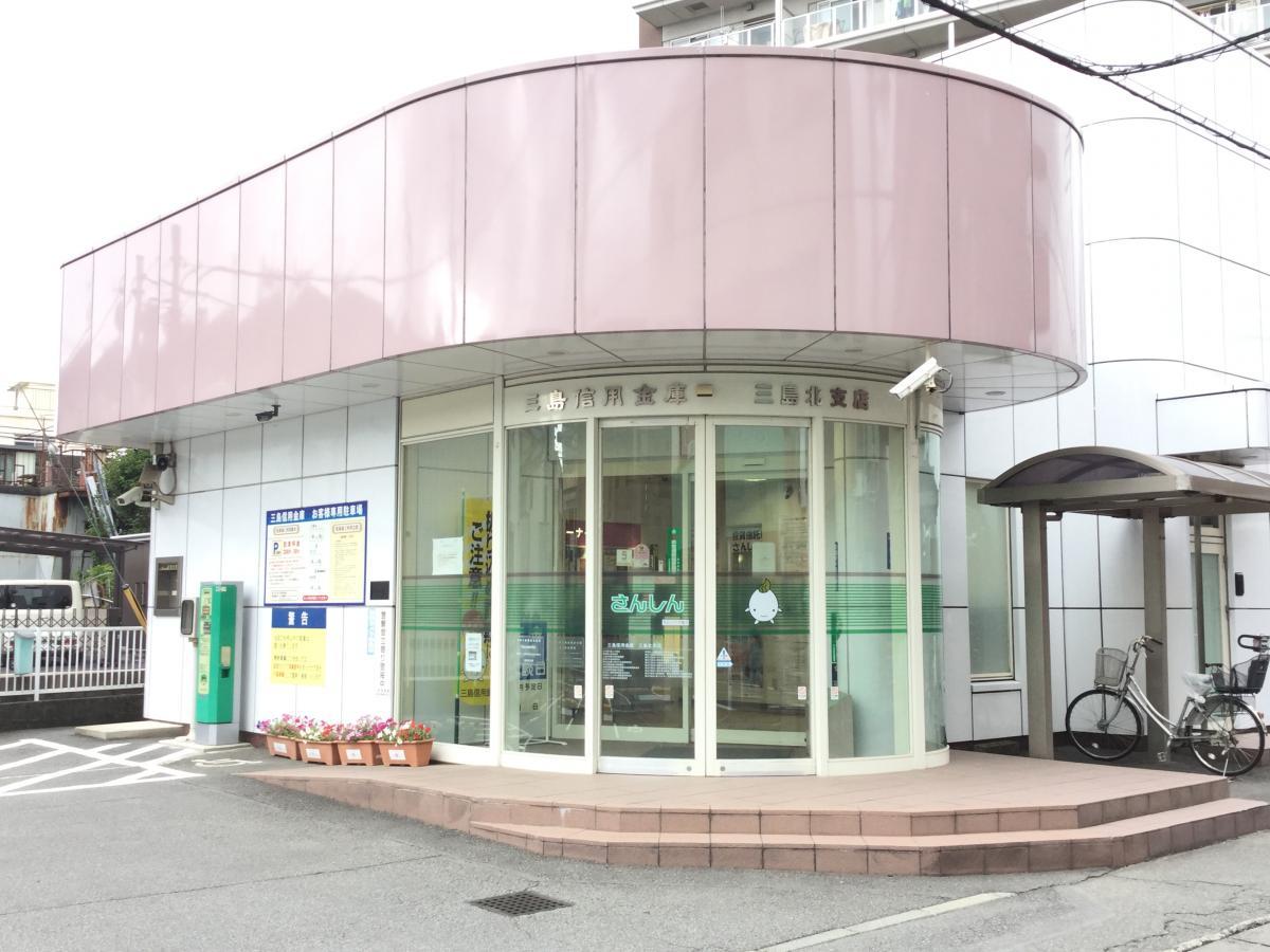 金庫 三島 信用