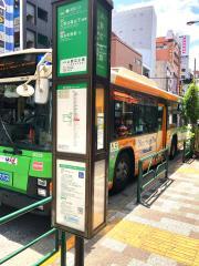 「上野広小路」バス停留所