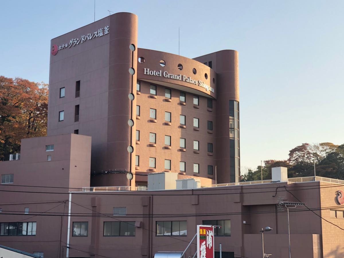 塩釜 ホテル グランド パレス