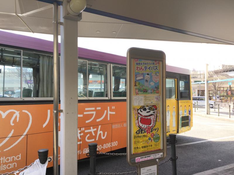 王寺駅(北)バス停留所
