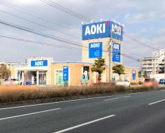 AOKI 久留米合川店