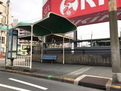 「中津六丁目」バス停留所