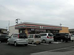 セブンイレブン 真岡バイパス店