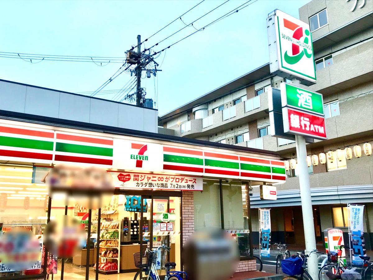 セブンイレブン大阪加美東4丁目店