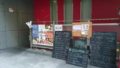ビストロ石川亭神田錦町店