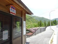 「月谷口」バス停留所