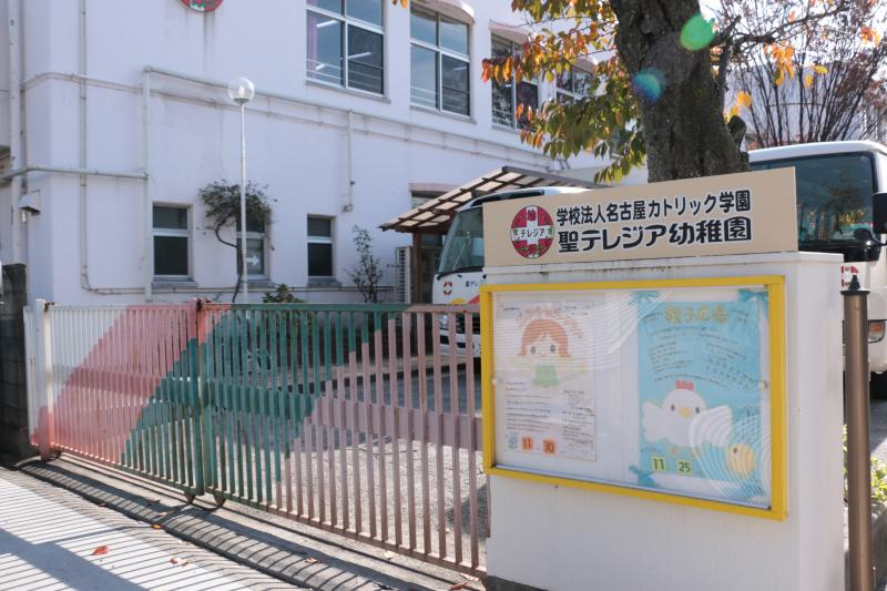 テレジア 幼稚園