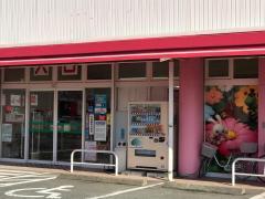 西松屋 辻井店