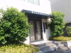 野崎印刷紙業株式会社