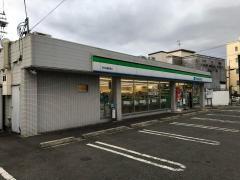 ファミリーマート 東大阪菱屋東店