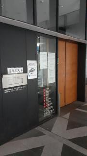 愛知大学図書館