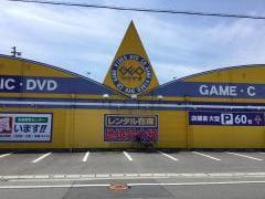 ゲオ川島店