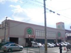 ライフ 西京極店