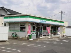 ファミリーマート 益子町店
