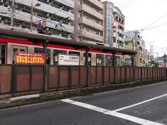 長崎大学駅