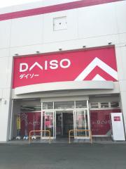 ザ・ダイソー 仙台南吉成店