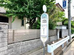 「市立高校入口」バス停留所
