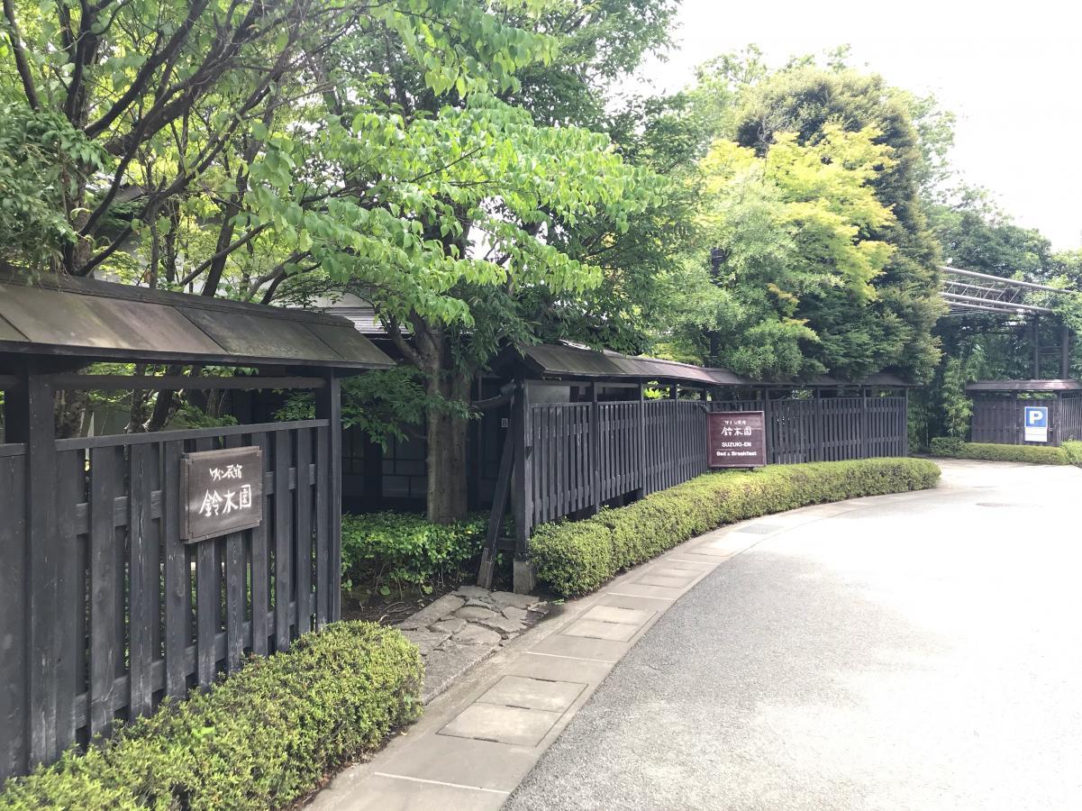 鈴木園の外観です