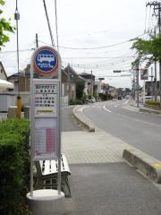 「吉川ネオポリス」バス停留所