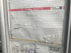 「西中野」バス停留所