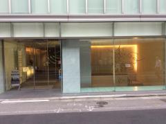 名鉄観光サービス 東京中央支店