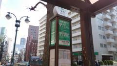 「渋谷区役所前」バス停留所