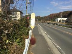 「中井郵便局前」バス停留所