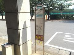 「三芳役場」バス停留所