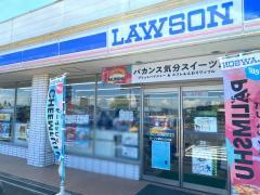 ローソン 織田大王丸店