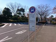 「熊谷スポーツ文化公園」バス停留所