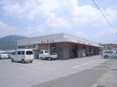 ユーマートビラフ店