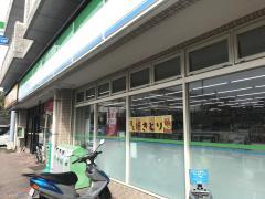 ファミリーマート 入喜屋相浦店