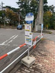 「飯綱高原」バス停留所