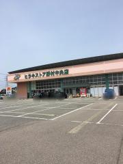 チラシ ヒラキ ストア 靴のヒラキ/岩岡店のチラシと店舗情報|シュフー Shufoo!