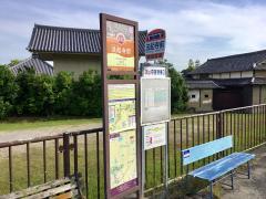 「法起寺前」バス停留所