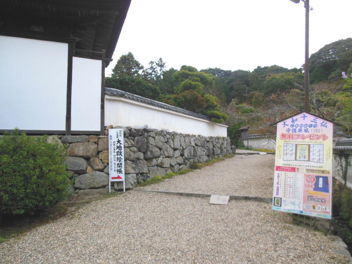 長岳寺の外観