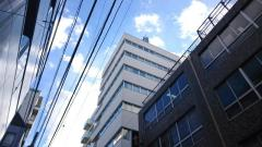 株式会社ハーバー研究所