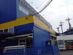 ヒーロー龍ケ崎店