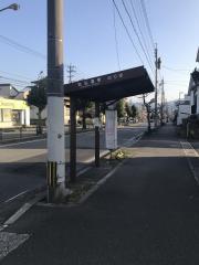 「吉弘温泉前」バス停留所