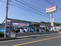 日産サティオ高知須崎店
